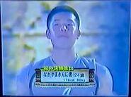 Nakayama Kinnikun Celebrity Sportsman No1 Spring 2003