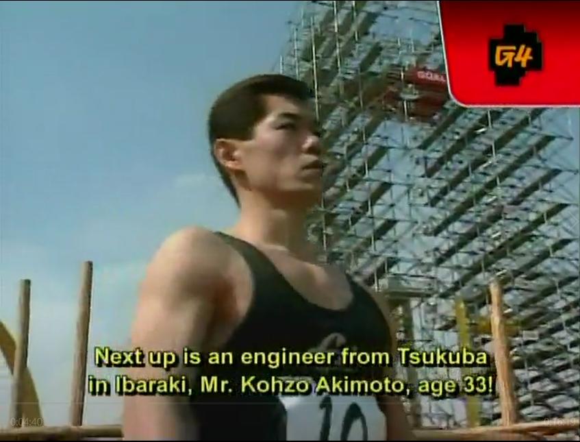 Akimoto Kōzo
