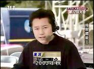 Hatsuta Keisuke SASUKE 12