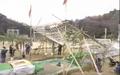 Jump Hang SASUKE 5-0