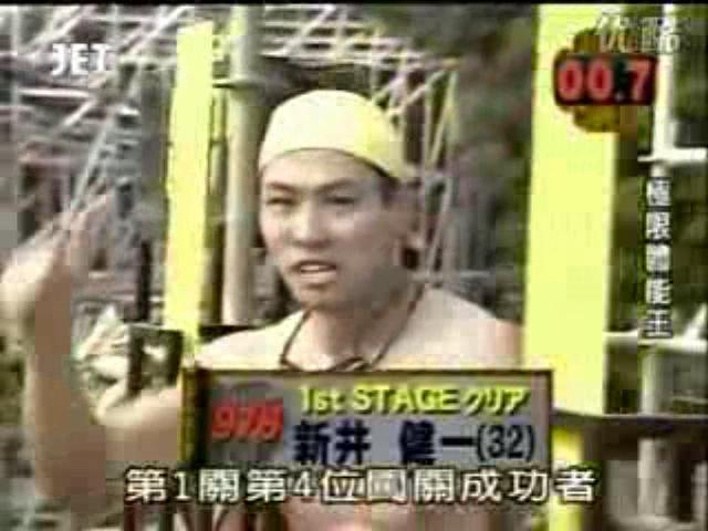 Arai Kenichi