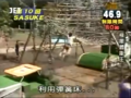 Jump Hang SASUKE 10
