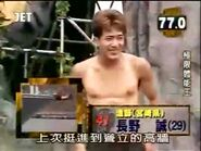 Nagano Makoto SASUKE 8