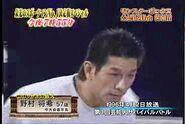 Nomura Masaki Celebrity Sportsman No1 1996