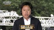 Hatsuta Keisuke SASUKE 29
