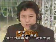 Hatsuta Keisuke SASUKE 2