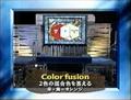 Viking 3 color fusion