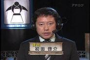 Hatsuta Keisuke Pro Sportsman No1 2010
