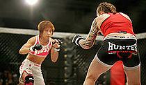 Fujii Megumi