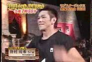 Nomura Masaki Celebrity Sportsman No1 1999