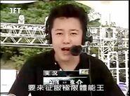 Hatsuta Keisuke SASUKE 8