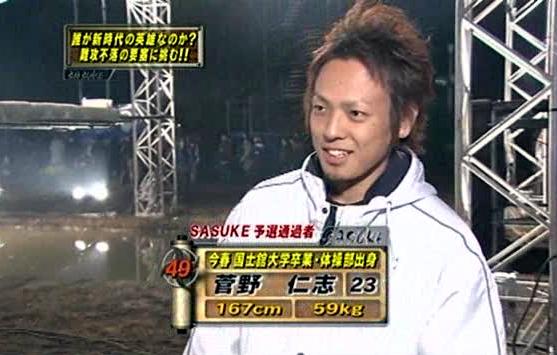Kanno Hitoshi