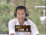 Ogasawara Wataru KUNOICHI 7