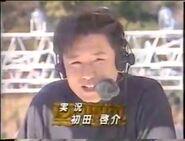Hatsuta Keisuke SASUKE 3