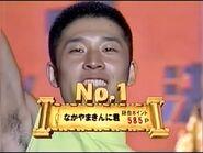 Nakayama Kinnikun Celebrity Sportsman No1 Fall 2006