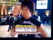 Kane Kosugi Pro Sportsman No1 2004