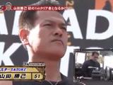 Yamada Katsumi