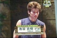 Iketani Naoki Celebrity Sportsman No1 Fall 2005