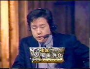 Hatsuta Keisuke Pro Sportsman No1 2001