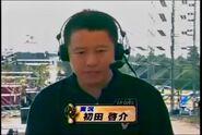 Hatsuta Keisuke SASUKE 21