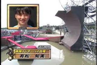 Arimatsu Tomomi