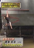 Hashimoto Kouji attempting Ultimate Cliffhanger in SASUKE 25