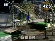 Jump Hang SASUKE 12