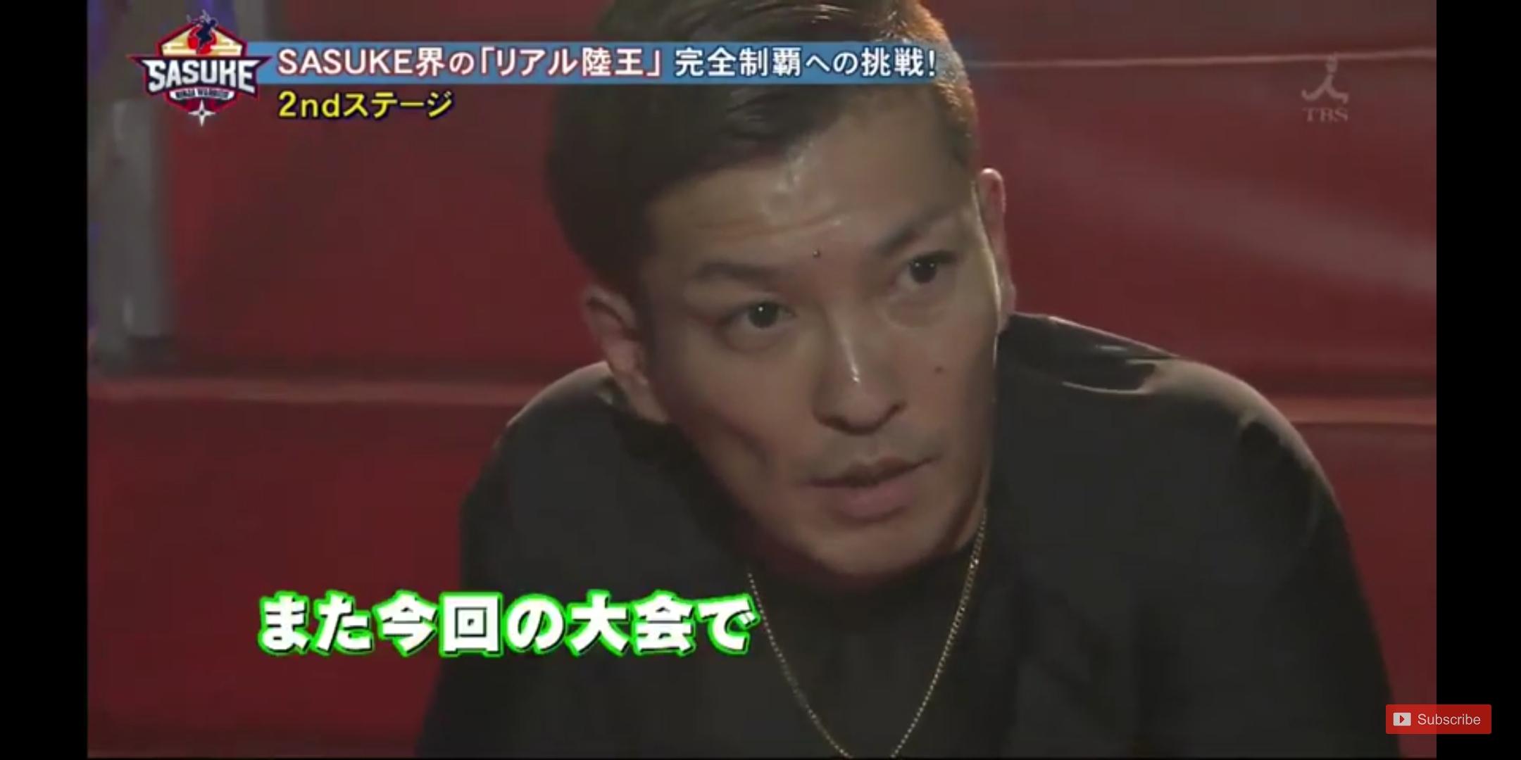 Kawaguchi Tomohiro