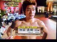 Iketani Naoki Pro Sportsman No1 2004