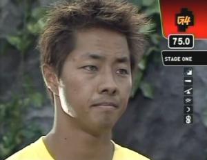 Shane Kosugi