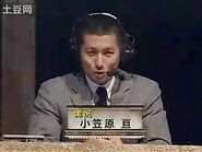 Ogasawara Wataru Pro Sportsman No1 2006