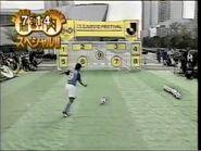 Kick Target II Fall 1999