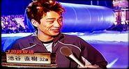 Iketani Naoki Celebrity Sportsman No1 Spring 2006
