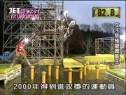 BuyoishiKunoichi2