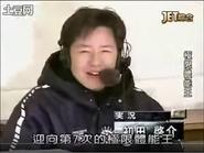 Hatsuta Keisuke SASUKE 7