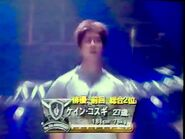 Kane Kosugi Pro Sportsman No1 2002