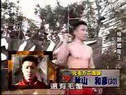 Akiyama Kazuhiko SASUKE 11