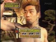 Iketani Naoki Sasuke 24