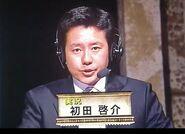 Hatsuta Keisuke Celebrity Sportsman No1 Fall 2005
