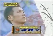 Yamada Kōji SASUKE 17