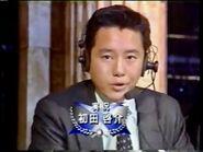 Hatsuta Keisuke Pro Sportsman No1 1998