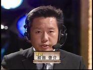 Hatsuta Keisuke Pro Sportsman No1 2007