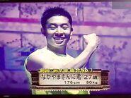 Nakayama Kinnikun Celebrity Sportsman No1 Spring 2006