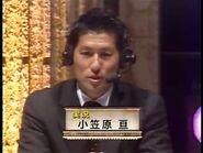 Ogasawara Wataru Celebrity Sportsman No1 2004
