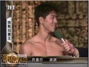 Kane Kosugi Muscle Gym