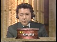 Hatsuta Keisuke Celebrity Sportsman No1 Fall 2002