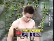 Akiyama Kazuhiko SASUKE 6