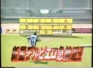 Kick Target Winter 1997
