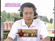 Hatsuta Keisuke KUNOICHI 6