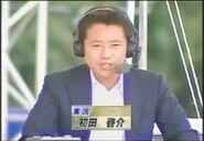 Hatsuta Keisuke SASUKE 17